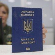Щодо ненадання учасником копії паспорта в повному обсязі