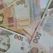 Як отримати кошти за банківською гарантією