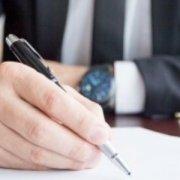 Позасудове оскарження результатів контролю у сфері державних закупівель