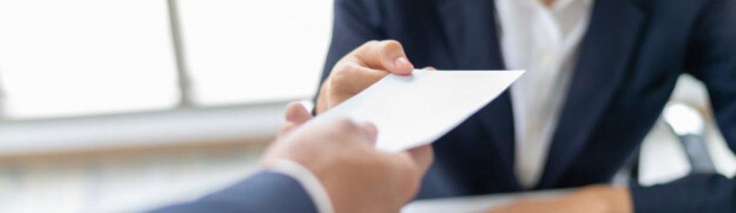 Рекомендації Міністерства внутрішніх справ України щодо Порядку отримання довідок переможця закупівель