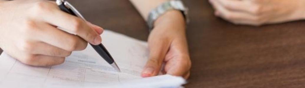 Вимога забезпечення під час проведення переговорної процедури закупівлі на підставі двох відмін?