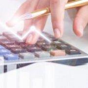 Здійснення закупівель за рахунок зекономлених коштів