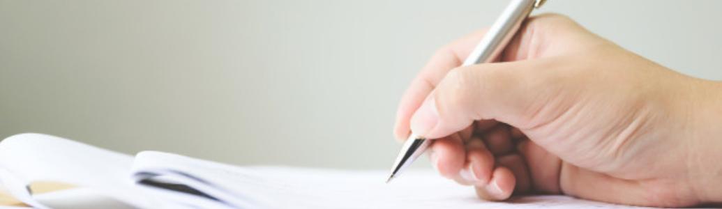 Зразок листа про використання персональних даних Учасника та трішки лірики