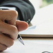 Чергові зміни до Закону України «Про публічні закупівлі»