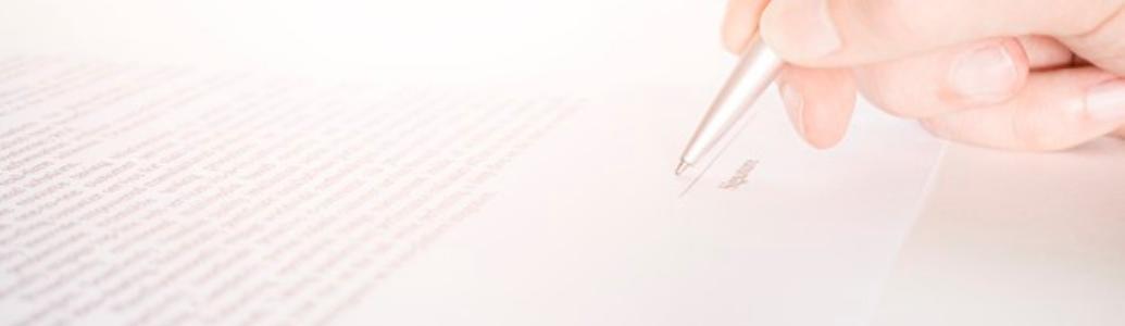 Вносимо ясність в умови продовження дії договорів про закупівлю на наступний рік
