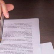 Особливості продовження договорів на 20 % підприємств, що не фінансуються з державного бюджету