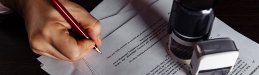 Що робити з договорами про закупівлю постачальника «останньої надії» електричної енергії