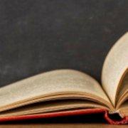 Електронна книга закупівельника — ваш помічник!