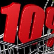 Нотатки закупівельника: головне про підвищення ціни за одиницю товару до 10 %