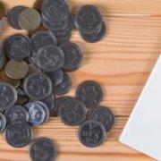 Що змінилося для замовників в частині отримання фінансових послуг банківських установ?