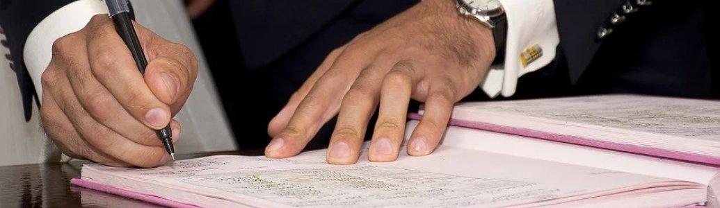 Трьохсторонній договір та закупівля майнових прав на землю, будівлі та інше нерухоме майно. Закупівля?