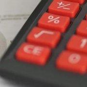 """Чи """"сумувати"""" за одним кодом кошти за проведеною закупівлею та додатково виділені кошти?"""