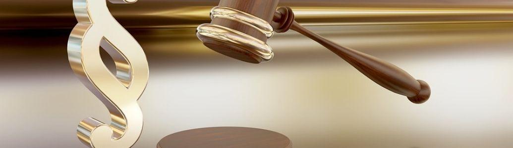 Учасник скористався своїм правом на судове оскарження рішень АМКУ. Що далі?
