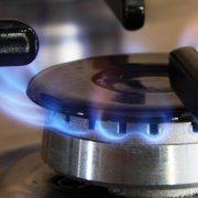 """ТОВ «ГК """"Нафтогаз Трейдинг""""» готове до укладання договорів про постачання природного газу"""